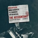 The Accountant 어카운턴트