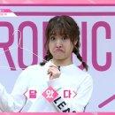 프로듀스48 AKB48 - 나카니시 치요리