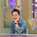 라디오스타' 변기수, 출연 확정 뒤 김준호 스토킹(?) 한 이유는?