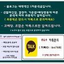 롯데(김원중) VS 넥센(한현희) , 4월 10일