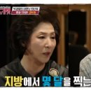 고두심 영화 아들 김정환 나이 남편 프로필