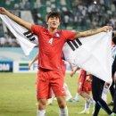 대한민국 스리랑카 축구 중계