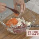 동그랑땡 맛있게 만드는법 알토란 이종임 동그랑땡 추석음식 전종류