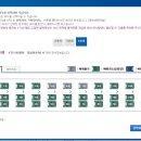 코레일 기차표 예매하는법