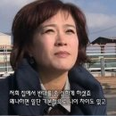 6시내고향 가수 김정연 나이 결혼