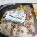 GS편의점 음식추천, 수란까르보나라 스파게티 + 막걸리