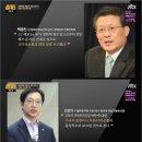 [JTBC]유승민이 잠깐 언급했던 송민순 회고록 내용과 당시 상황.
