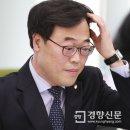 """'김기식 낙마'에 """"국회의원 해외출장 전수조사하자"""" 청와대 국민청원 20만명 돌파"""