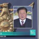 대가성 채용비리혐의, 홍천군수 검찰송치