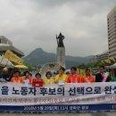 """권수정, """"정의당이 얼마만큼의 지지를 받아 서울시의회에 들어가느냐가 앞으로..."""
