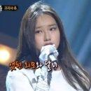 복면가왕 구미호 크리샤 츄-fine(태연)[동영상/가사]