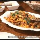수요미식회 파스타 시칠리아식 해산물 부시아떼 한남동 맛집 오만지아
