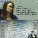 이경실 남편 성추행 그후 위자료 배상 판결 사건 정리