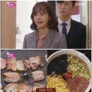 '대장금이 보고있다' 유리-신동욱, 칼국수X삼겹살 먹방...
