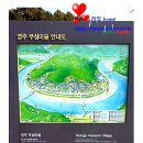 경북 영주 여행~ 무섬마을