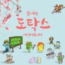 [LOL] 김정균 감독 KT전 선전포고 ㄷㄷㄷ.JPG