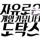 비프리 vs 팔로알토(하이라이트레코즈), 오케이션이 핱랕 나간이유 2018.10.5 팔로...