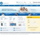 ADT캡스 웹사이트 개편(2010)