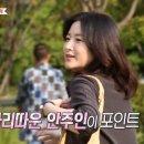 이영애 쌍둥이 남매와 가로채널 출연