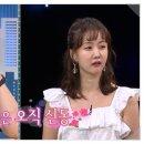 박소현 나이와 상관없이 신동의 이상형