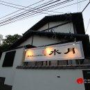 후쿠오카여행. 후쿠오카 스푸파 맛집, 미즈타키 맛집 스이게츠