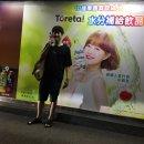 종현이랑 홍콩에 갔어요 (2탄)