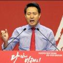 황교안 vs 오세훈: 자유한국당 전당대회 예측