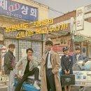 [드라마] 라이프 온 마스 정주행 후기
