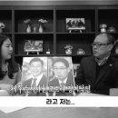 [공지] 제주도 도지사 후보 6.13 지방선거 특집, 문대림 예비후보