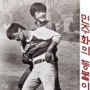 박종철 31주기 기일 ... 노무현, 문재인, 그시절 서울하늘 아래에서...