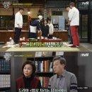 김미숙 '수미네 반찬' 오늘의 게스트 출연...미모 '클라스'에 최현석 '감탄'