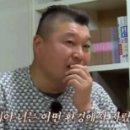 자녀 교육법, 강호동이 한끼줍소에서 밝힌 이승기에게 물어본 엄친아 모범생의...