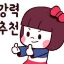 레드불 잘츠부르크 제2의 기성용 김정민 선수 활약상, 기록 입니다.