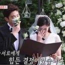 '동상이몽2' 장신영-강경준, 눈물의 결혼식 공개...