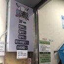 백종원의 골목식당 대전 청년구단 방문기