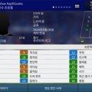 [풋볼 매니저 모바일] 맨유 키우기 #1. 영입 전쟁 (2017.07.01~2017.07.15)