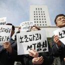 삼성 노조파괴 음모, 검찰의 성역 없는 수사촉구 금속노조·시민사회단체 기자회견