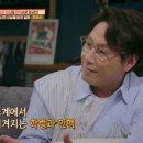 [방구석1열] 진실만을 말하는 팩트체크기 박준영 변호사