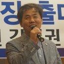 김현권 의원 사회적기업 고용예산 관련 김영주 김동연 장관 답변 받아내