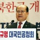 김진태·이종명·김순례의원은 절대 사과하지 말라