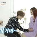 [아내의 맛]함소원♡진화 자연임신 성공! 태아 심장소리에 기쁨의 눈물을!!