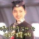 박주미 남편 이장원 집안 연애스토리