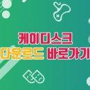재미있는드라마추천 심쿵유발 로코 라디오로맨스!