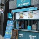 강릉 중앙 시장 맛집과 후기