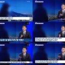 김학의 별장 성접대' 피해여성