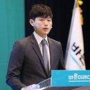 서울시 비례대표 김재림은 제2의 안철수?