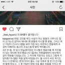 강다니엘-육지담 빙의글 사건... 알기 쉽게 정리