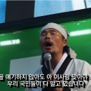 """청학동 김봉곤 훈장, """"문재인은 회초리 좀 맞아야... 자격미달"""".jpg"""