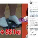 윤정수다이어트 -14kg 다이어트 비법!!