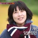 불타는 청춘 김혜림 통크나이 추억속의 디바
